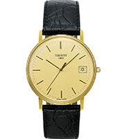 Мужские золотые кварцевые наручные часы