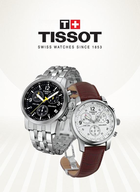 4f5657db2d5b Швейцарский стиль — магазин швейцарских часов в Санкт-Петербурге ...